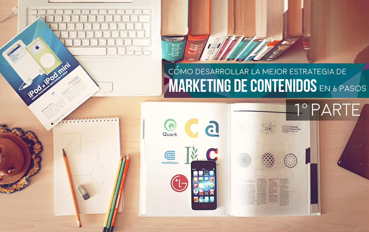 marketing-de-contenidos-estrategias-2
